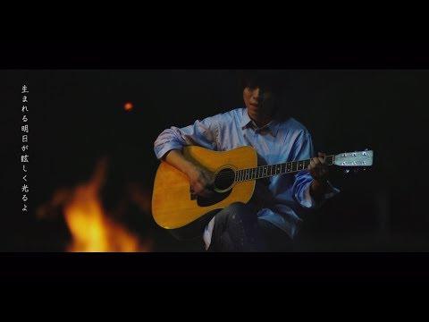 androp 「Hikari」Music Video (short ver.) フジテレビ系 木曜劇場「グッド・ドクター」主題歌