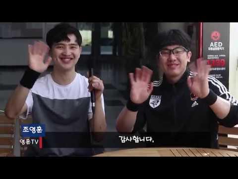 [영훈 TV] 서울에서 스쿼시 좀 친다하는 20대 친구들이 모였습니다! (feat. 인구배)
