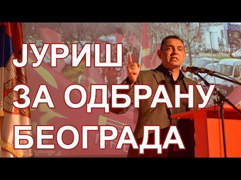 Покрет социјалиста (ПС) спреман је за локалне изборе у Београду и на њих ће изаћи са Српском напредном странком (СНС), изјавио је данас председник ПС-а Александар Вулин. Он је на страначкој конвенцији ПС-а под слоганом ''Ми смо део тима који…