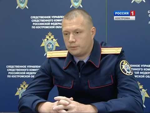 Результаты судебно-психиатрической экспертизы в отношении актера областного драмтеатра Влада Багрова