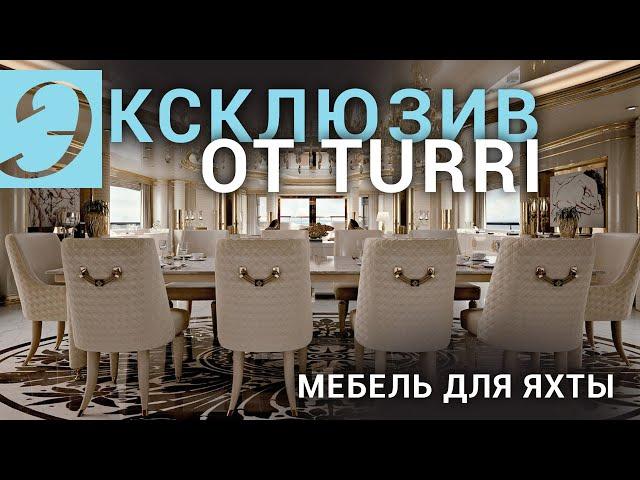 Дизайн Проект Яхты TURRI
