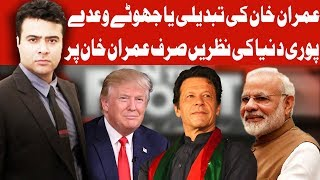 On The Front with Kamran Shahid   9 August 2018   Dunya News
