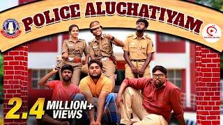Police Aluchatiyam | Sothanaigal and Parithabangal of the Constutution | ft. Ravi and Sharnika