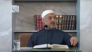 المشاكل الزوجية والاستخارات الدكتور محمد خير الشعال