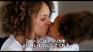 映画『パージ:エレクション・イヤー』日本版TVスポット