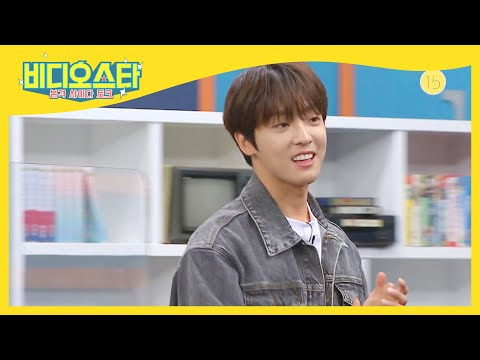 이태빈 MBC에브리원 '비디오스타' 선공개