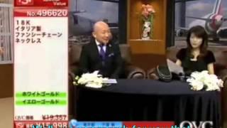 qvc tv live - मुफ्त ऑनलाइन वीडियो