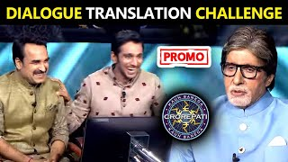 KBC Promo | Amitabh Bachchan Gives Translation Challenge To Pankaj Tripathi And Pratik Gandhi