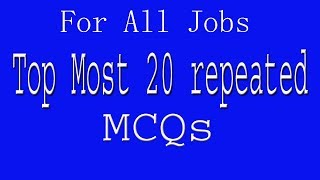 Solved Question Assistant Director BPS-17 | Past Paper MCQs PPSC
