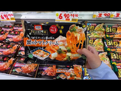Interesting: More Japanese Microwave Meals