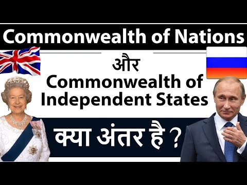 mp4 Commonwealth Of Our Nation, download Commonwealth Of Our Nation video klip Commonwealth Of Our Nation