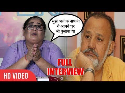 FULL Interview Of Vinta Nanda | EXPLOSIVE INTERVIEW | Alok Nath FULL STORY