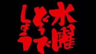 水曜どうでしょう20周年1/6の夢旅人2002feat.大泉洋ver&通常ver