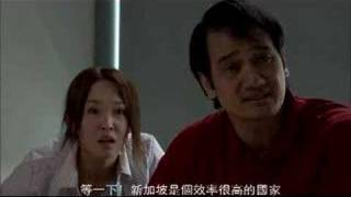 Just Follow Law - A Jack Neo Film