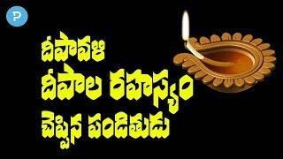 Deepavali | Importance of Lighting Diyas | Dr. C V B Subrahmanyam