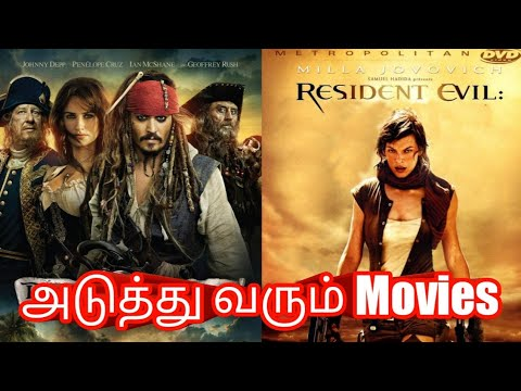 Download Pirates of Caribbean 6 and Resident Evil Reboot Movie Update HD Mp4 3GP Video and MP3
