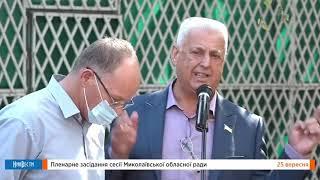 «На тобі боже, що мені не гоже»: депутат пояснил, почему не поддержал вопрос о технике для аэропорта Николаева