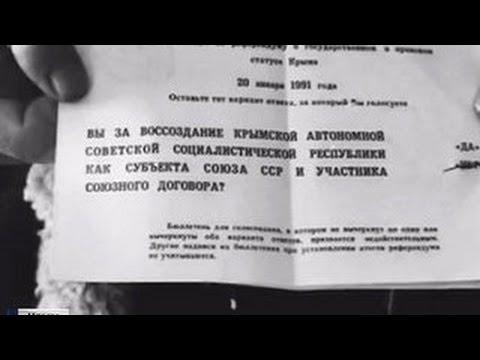 Крым отпраздновал День республики видео