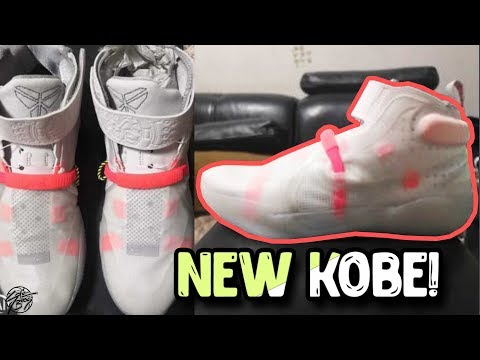 Nike Kobe AD NXT with FASTFIT System! More LEAKS!