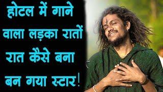 Mera Bhola Hai Bhandari Fame Hansraj Raghuwanshi Struggle Story   SR Time