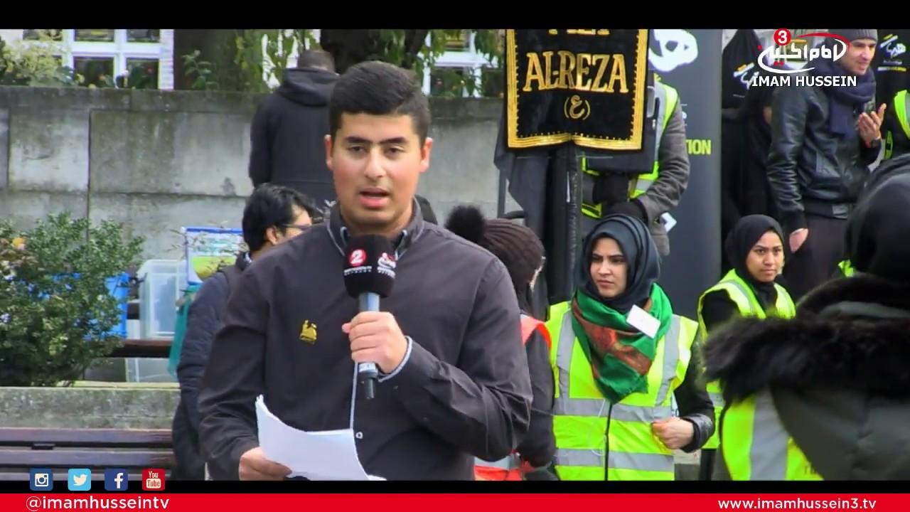 Arbaeen Procession – London 2017