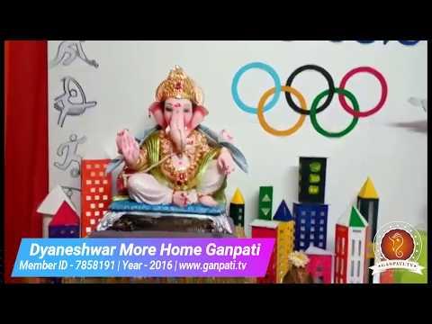 Dyaneshwar More Home Ganpati Decoration Video
