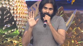 POWER STAR PAWAN KALYAN'S Emotional Speech in ETV@20 Years Celebrations