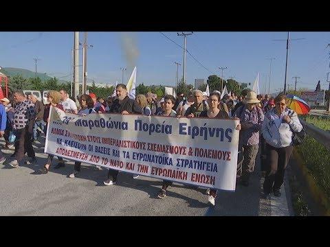 Πραγματοποιείται στην Αττική η 39η Μαραθώνια Πορεία Ειρήνης