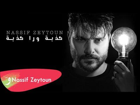 ali_bazooka's Video 165040137042 l8S6Hq_FQf8