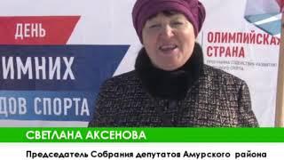 ТРК Амурск: Праздник лыжного спорта - 2019
