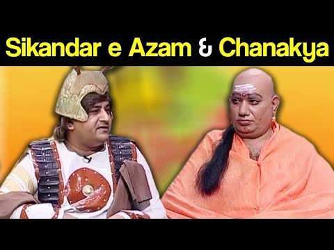 Khabardar Aftab Iqbal 27 January 2019 | Sikandar e Azam & Chanakya | Express News