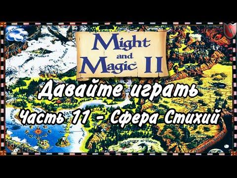 Игры стратегии наподобие героев меча и магии
