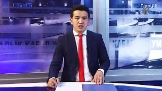 7 09 18 Кабар -  7-канал
