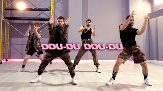 BLACKPINK 'DDU DU DDU DU' DANCE VIDEO (Boys Version - Spain)