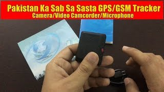 X009 Mini Tracker GPS & GSM Supported With Camera/Microphone URDU Review M-TECH Store