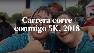 ASÍ FUE LA CARRERA CORRE CONMIGO 5K, 2018 DE LA SOCIEDAD PERUANA SÍNDROME DOWN, PERÚ RUNNING EN LIMA