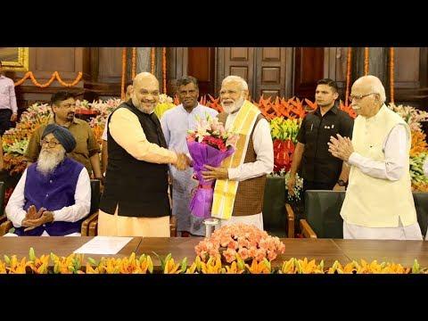प्रधानमंत्री श्री नरेन्द्र मोदी ने & # 39; संसद के केन्द्रीय कक्ष में पता: 25 मई 2019