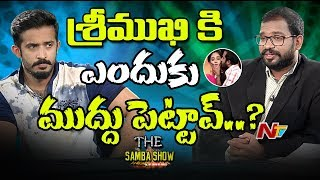 Anchor Ravi Opens Up About His Affairs, Marriage & Movies @ The Samba Show || NTV Originals