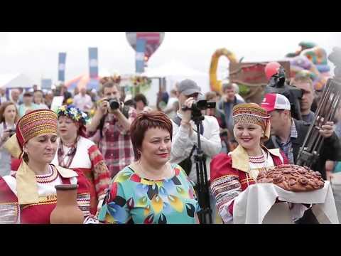 Россия богатства нашего края