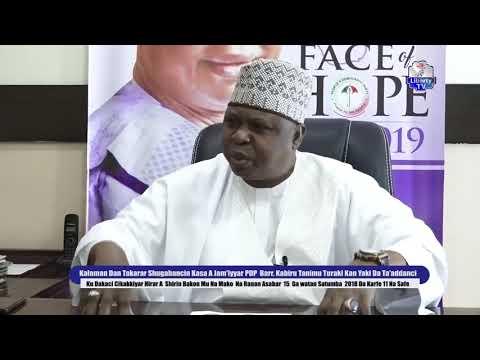 Alhaji Kabiru Turaki, ya ce gwamnatin PDP ce ta sayi duk makaman da aka yaki Boko Haram