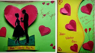 Valentines Day Cards | Valentines Cards Handmade Easy | Love Greeting Cards Latest Design Handmade