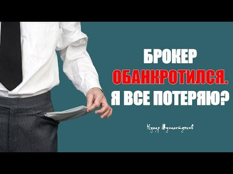 Опцион московской биржи