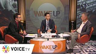 Wake Up Thailand 14 พฤศจิกายน 2562