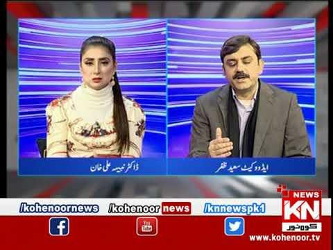 Kohenoor@9 With Dr Nabiha Ali Khan 11 January 2021 | Kohenoor News Pakistan