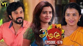 Azhagu - Tamil Serial | அழகு | Episode 578 | Sun TV Serials | 15 Oct 2019 | Revathy | VisionTime