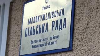Селяни з Малої Кужелівки та прилеглих сіл отримали можливість збувати капусту та зберігти заробіток.