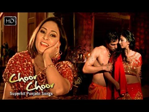 Choor Choor  Dolly Singh