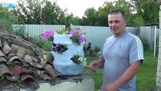Красивый вазон-клумба из пластиковой бочки видео