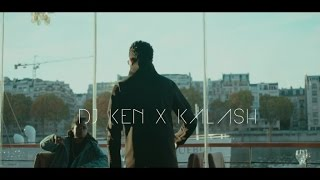 Dj KEN Ft. KALASH - Pwoblem [Clip Officiel]