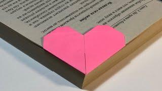 Закладка в форме сердца. Валентинка. Heart bookmark. День святого Валентина.Valentine